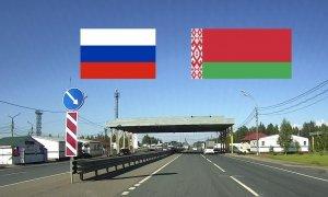 Особенности пересечения белорусско-российской границы гражданами РК